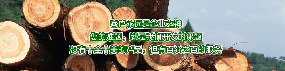 ouyang rich&propitious jiangsu wood co.,ltd